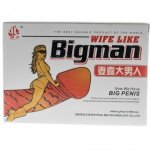 BigMAN Wife like -  jiggy-jig.ru