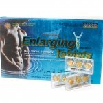 Enlarging tablets -  jiggy-jig.ru