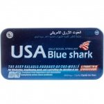 Usa blue shark (акулий хрящ ) металл