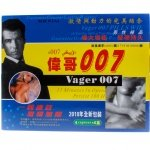 Vager 007