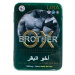 Brother OX